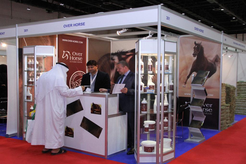 al-fares-exhibition-8